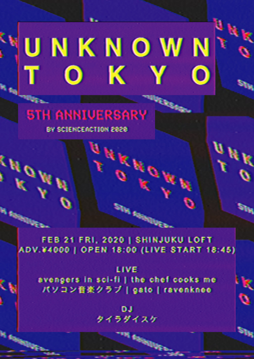 avengers in sci-fi『Unknown Tokyo 5th Anniversary』