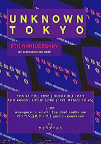 avengers in sci-fi、5周年となる主催イベント『Unknown Tokyo』を新宿LOFTで開催