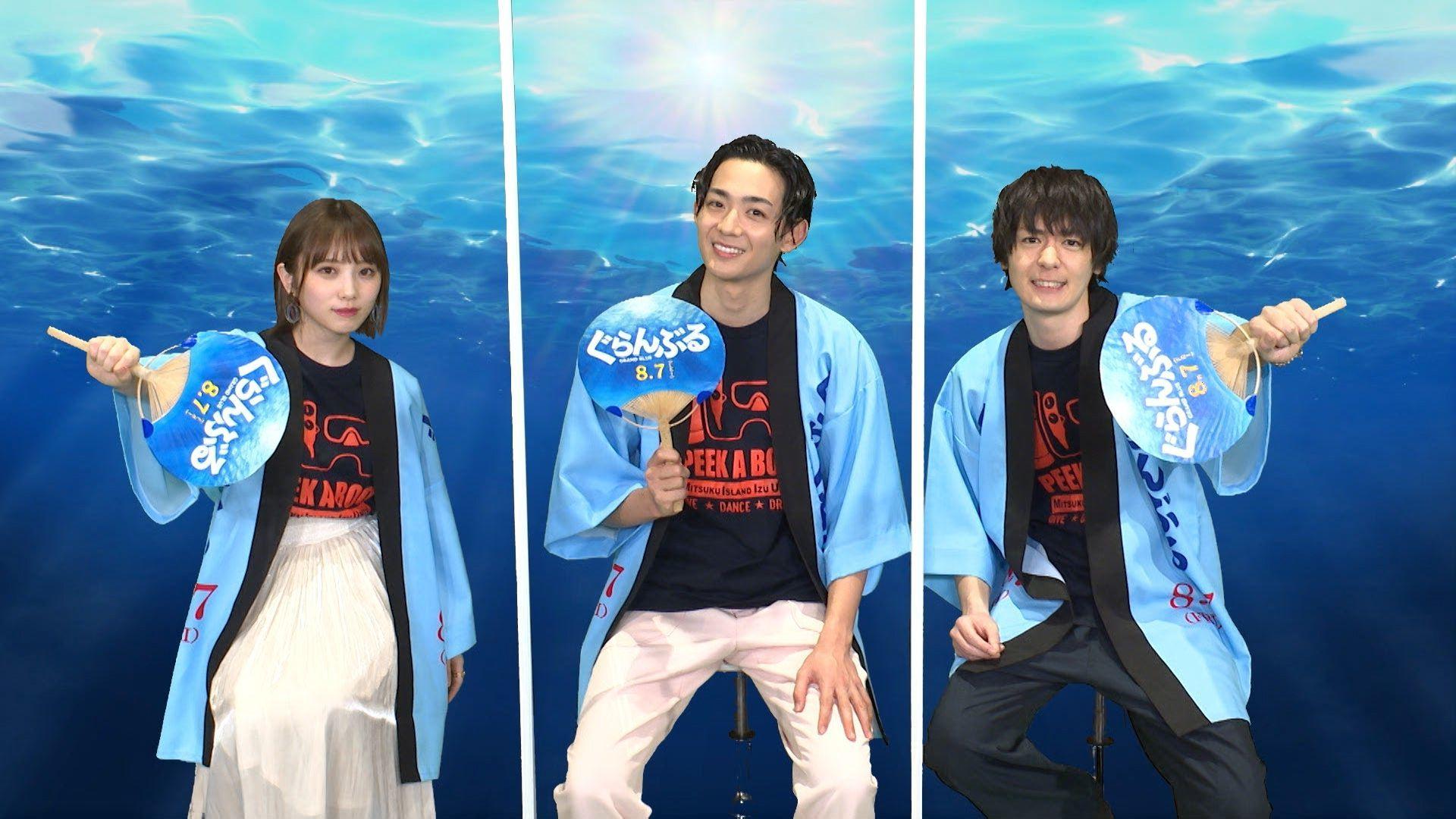 左から、乃木坂46与田祐希、竜星涼、犬飼貴丈