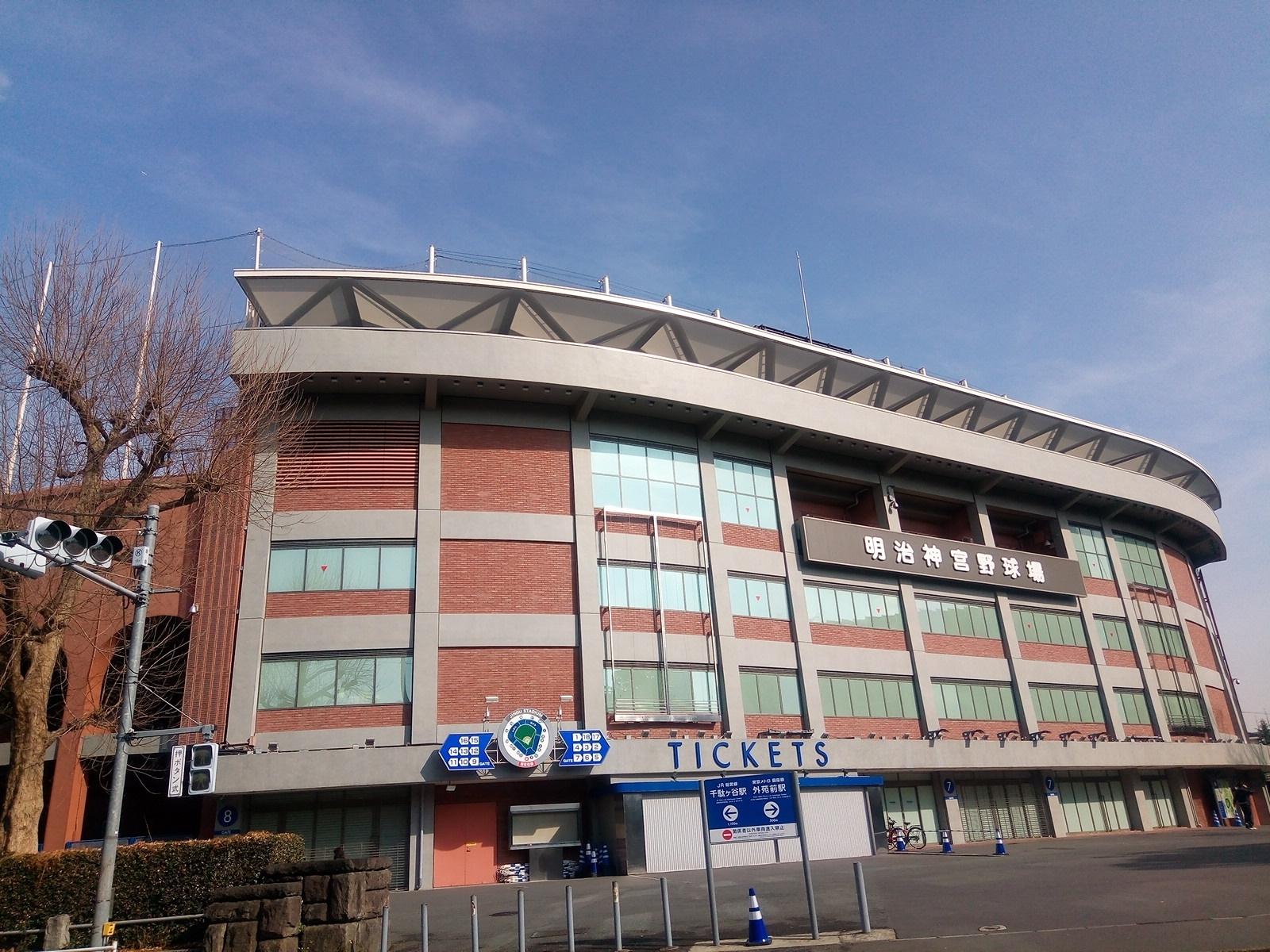 東京ヤクルトスワローズは、9月11日から開催される5試合の観戦チケットを8月17日から一般販売する
