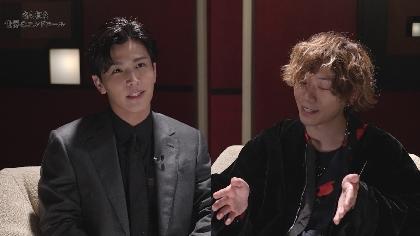 岩田剛典と須田景凪がクリエイティブの源泉を語り合う 映画『名も無き世界のエンドロール』から特別対談動画を公開