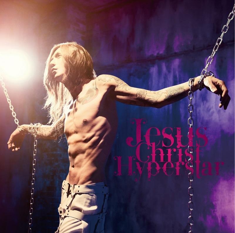 ライチ☆光クラブ ミニアルバム『Jesus Christ Hyperstar』(2015年7月発売)