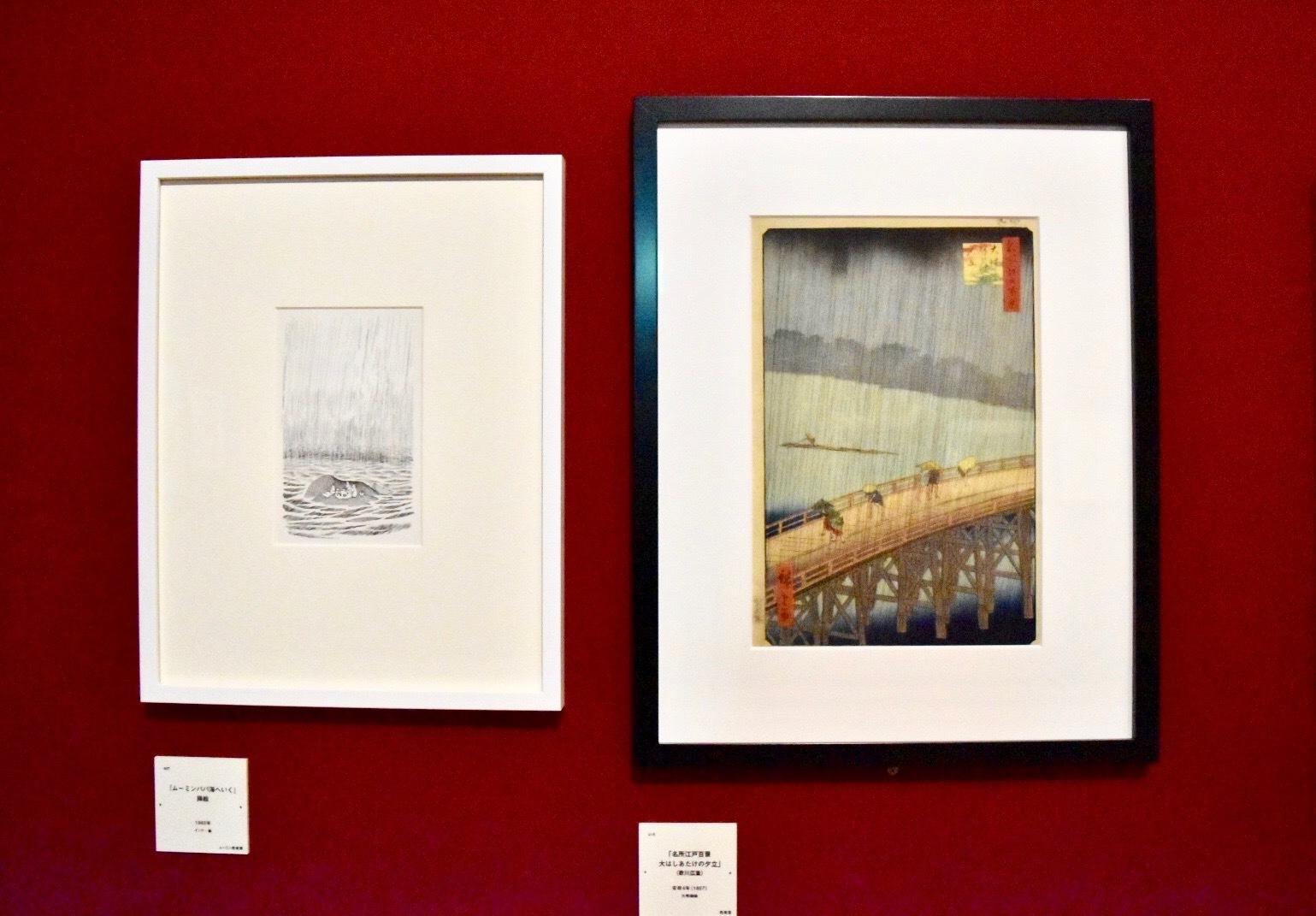 左:「ムーミンパパ海へいく」挿絵 1965年 ムーミン美術館 右:「名所江戸百景 大はしあたけの夕立」(歌川広重) 安政4年(1857) 西楽堂