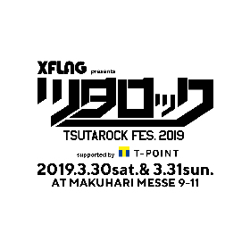 『ツタロックフェス2019』10-FEET、SUPER BEAVER、ヘイスミ、ゲス乙女。ら 第一弾出演アーティストを発表