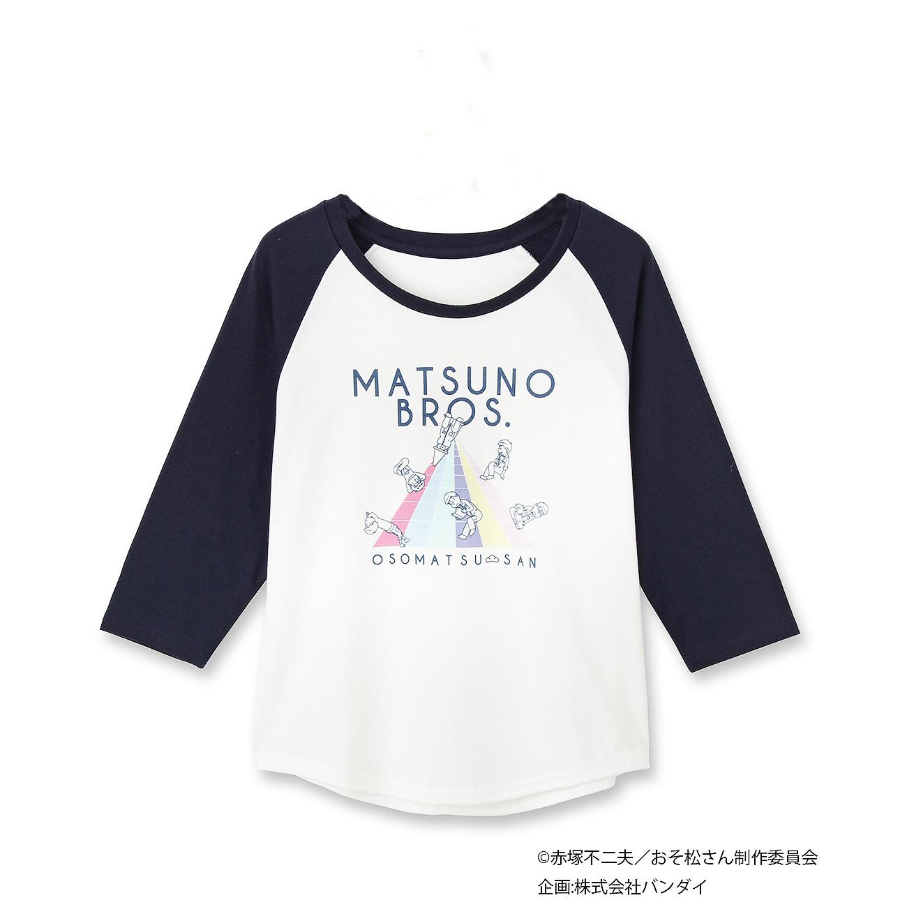 おそ松さんラグランTシャツ ¥2,490/ダークグレー・ネイビー/38(Mサイズ)