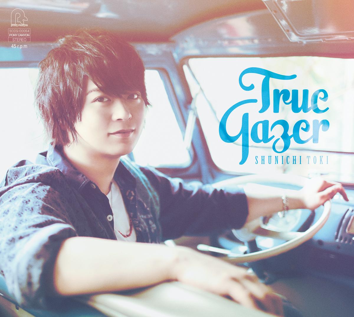 土岐隼一1stミニアルバム「True Gazer」きゃにめ盤ジャケット