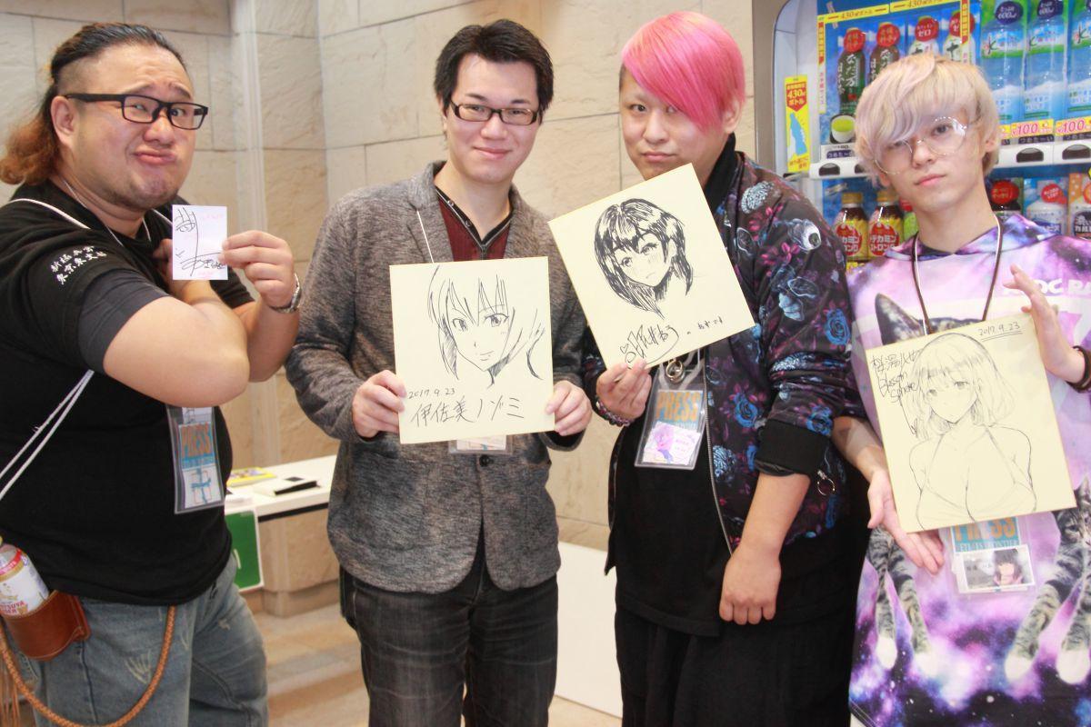 フェチフェス11に参戦した漫画家(左から、あきは@、伊佐美ノゾミ、眠井ねる、桜湯ハル)