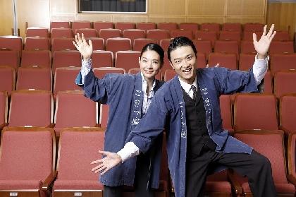 こまつ座第135回『日本人のへそ』WOWOWでの放送を前に、井上芳雄×朝海ひかるのインタビューが到着