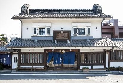 日本酒好きの声優・伊藤静と一緒に日本酒を楽しむ『清龍酒造蔵元見学ツアー』開催