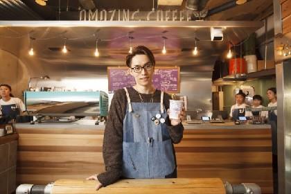 EXILE TETSUYAプロデュースのカフェ「AMAZING COFFEE」1号店、中目黒にオープン