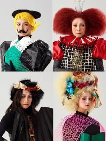 白井晃演出で『オーランドー』日本初演へ!美貌の青年貴族に多部未華子、エリザベス女王に小日向文世が挑む