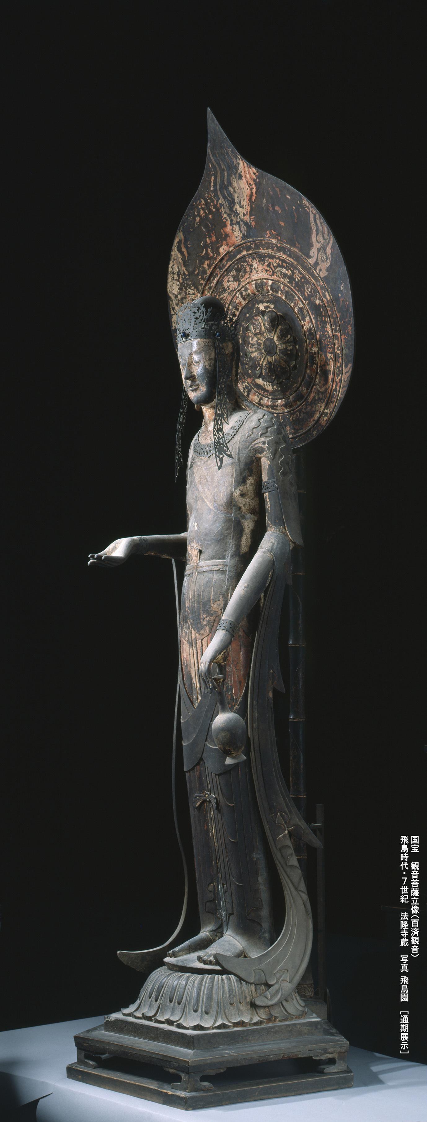 国宝 観音菩薩立像(百済観音) 飛鳥時代・7世紀 法隆寺蔵 通期 写真飛鳥園