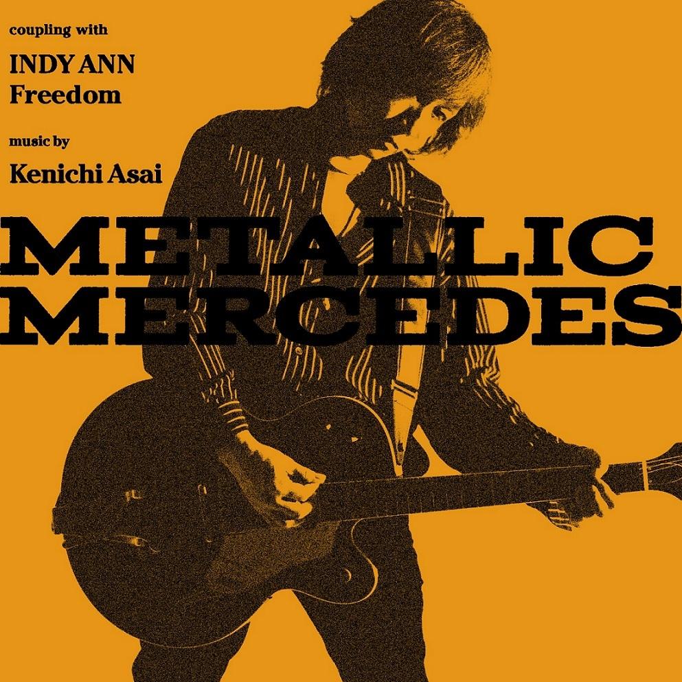 「METALLIC MERCEDES」通常盤