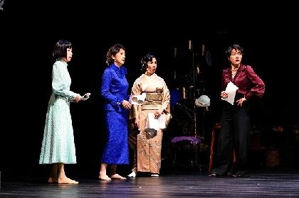 演出・小川絵梨子「演出家としてはまだまだ未熟な私ですが、今回は満を持しての挑戦になります」~『キネマの天地』が開幕 舞台写真が到着