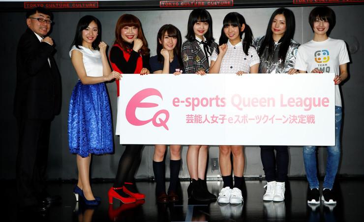 3月に行われた『e-sports Queen League』の記者会見