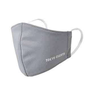 「TOKYOレプリカユニホーム」購入者全員にプレゼントされる「GIANTS オーセンティックユニホームマスク(グレー) 」