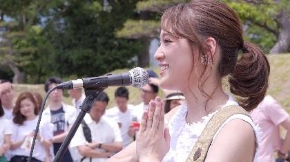 chay 仙台~広島~福岡~大阪~名古屋~東京、3日間の弾丸路上ライブ決行
