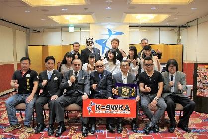 格闘技にプロレス、エンターテインメントの一大イベント 11・3 『K=9WKA 令和元年記念公演 土浦祭 -クロスカウンターフェスティバル-』開催!