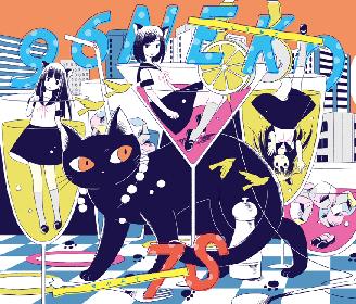 96猫 伊東歌詞太郎、ろん、下田麻美らとのコラボミニアルバム『7S』を全曲解説