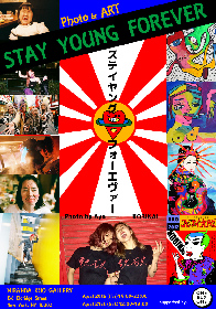 Dream Aya、ニューヨークで初の海外個展を開催 「写真を通して日本のパワーを感じてもらいたい」