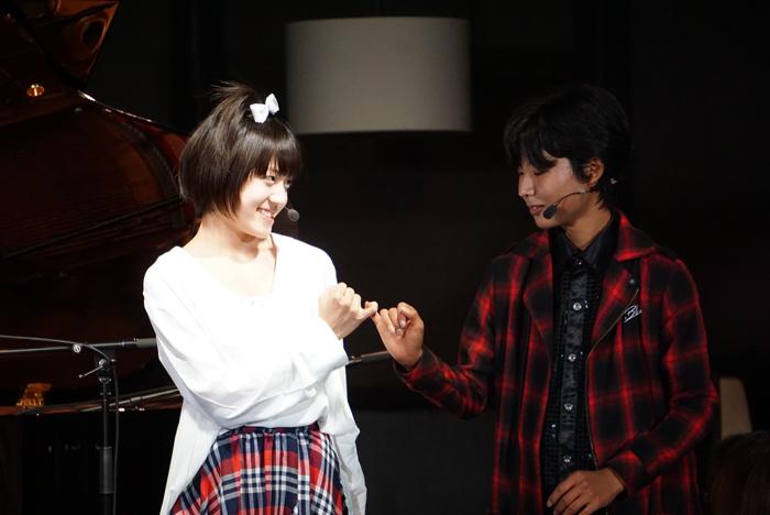 未来和樹&古賀瑠