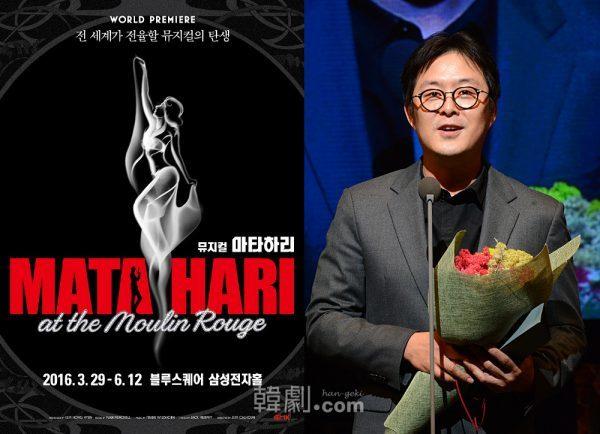 「今年のミュージカル賞」『マタ・ハリ』を制作した、EMKミュージカルカンパニー オム・ホンヒョン代表