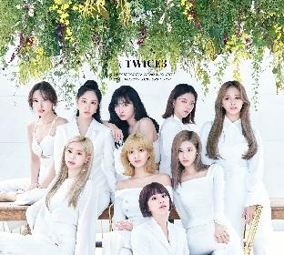 TWICE、ベストアルバム第三弾『#TWICE3』から「MORE & MORE -Japanese ver.-」MV公開