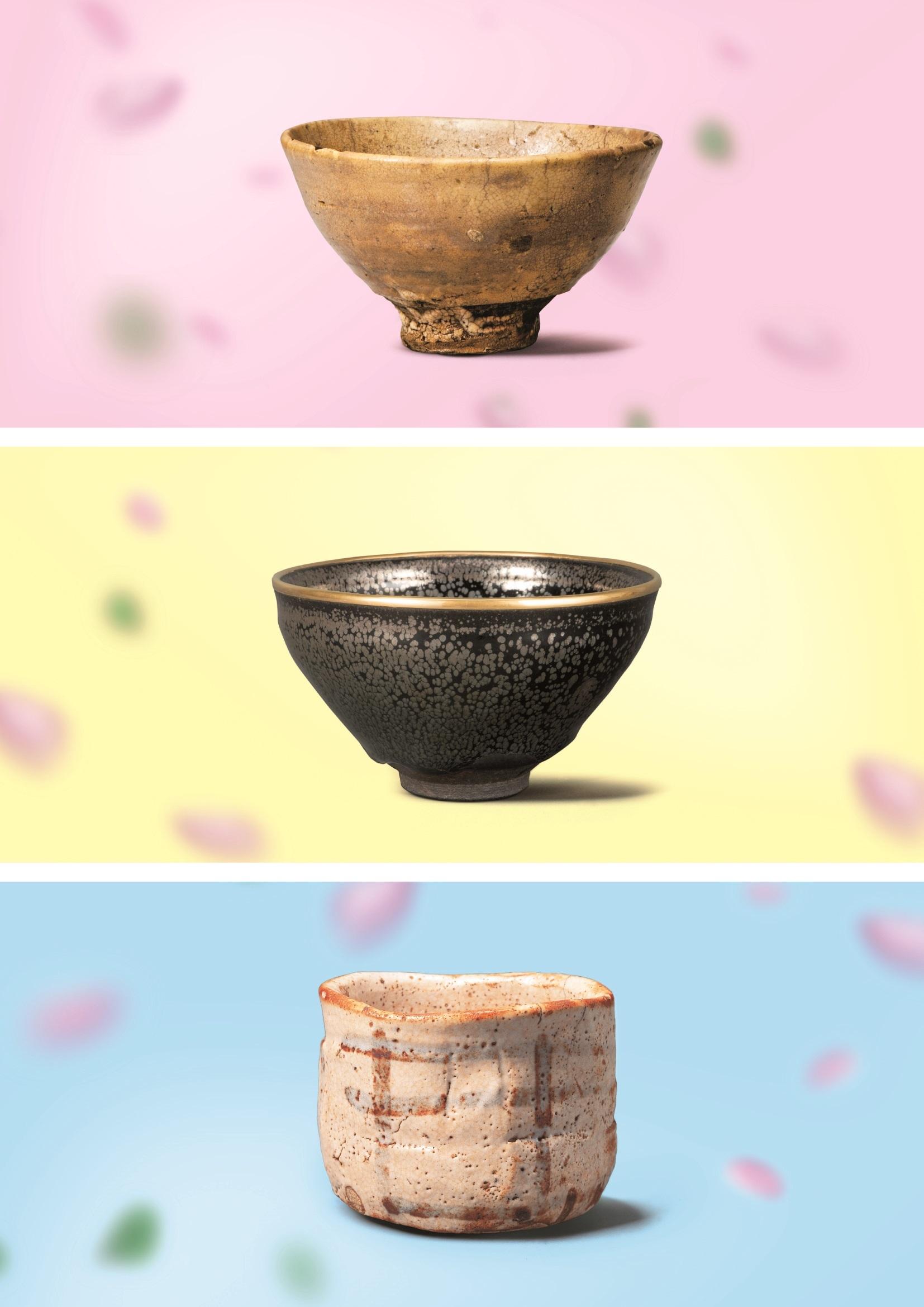 特別展『茶の湯』