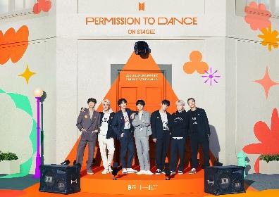 """BTS、2年ぶりの大型スタジアムコンサート『BTS PERMISSION TO DANCE ON STAGE』オンライン開催 最先端技術を導入した""""歴代級""""の公演に"""