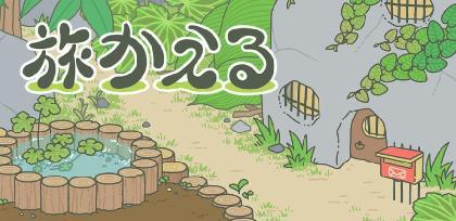楠本桃子のゲームコラムvol.69 サクっとプレイできるライトなスマホゲーム3選