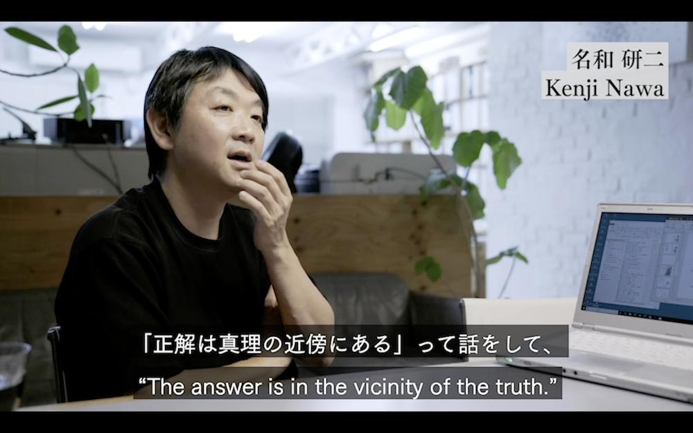 「正解は真理そのものであるって言われちゃうと、真理を射抜く人間が1人いたら『以上、終わり』なんで」(YouTubeより)