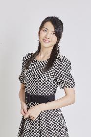 矢島舞美がAORに挑戦 元キマグレン・ISEKIのニューアルバム『AOR FLAVA -silky red-』でコラボ