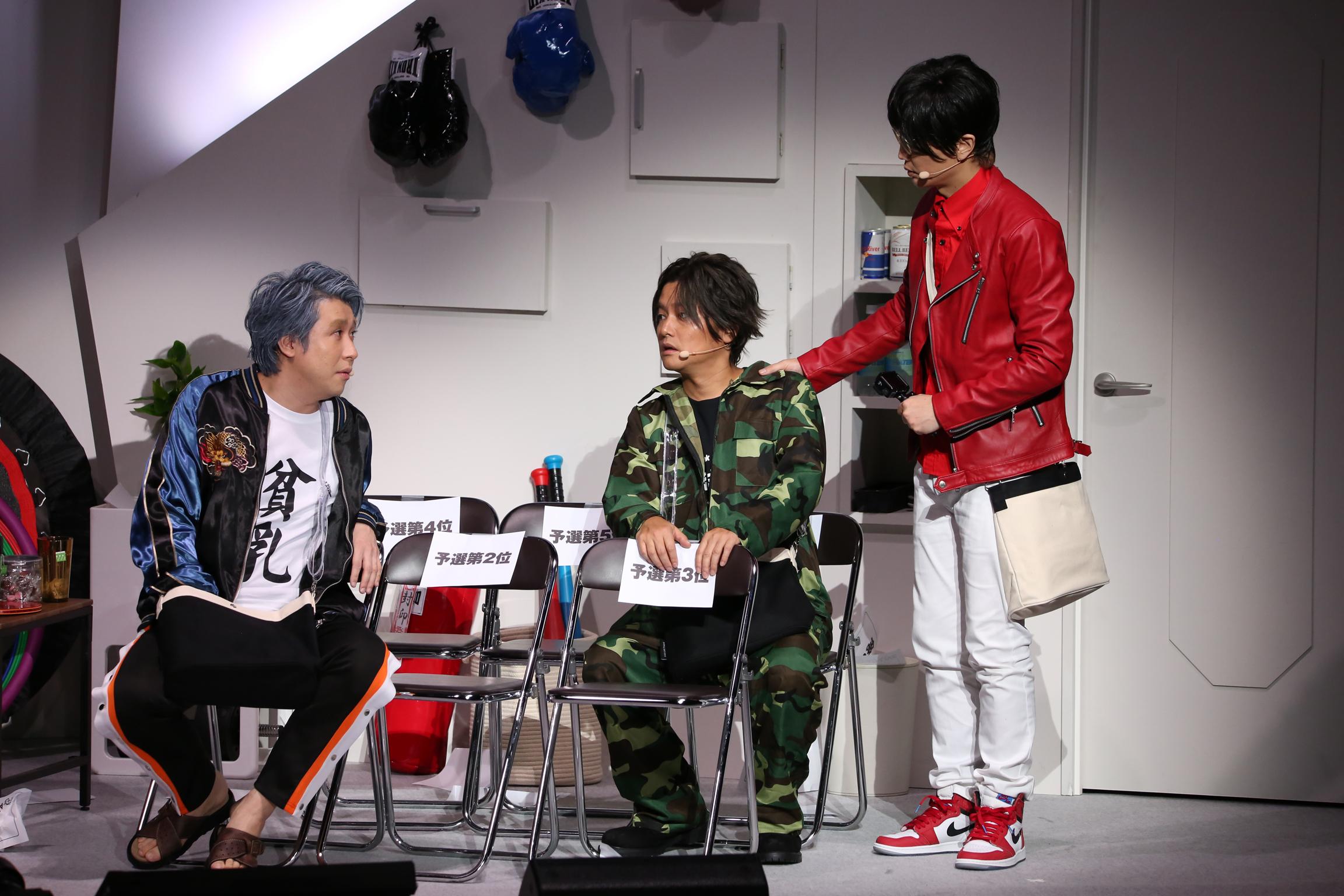 [2020.1.18夜公演]浅沼晋太郎、鈴村健一、森久保祥太郎 (C) AD-LIVE Project