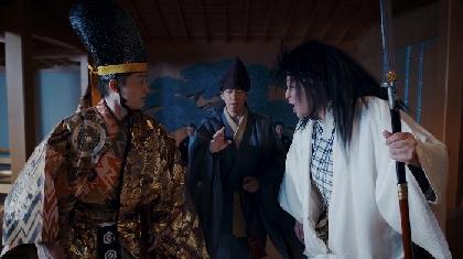 「逸青会」-尾上菊之丞・茂山逸平二人会-『いたりきたり』がCS衛星劇場にてテレビ初放送