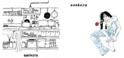 niko and ... TOKYOにて、今話題のアーティスト 「sankara」の1st EP「BUD」の発売を記念した 「Rure」の期間限定ショップを開催!