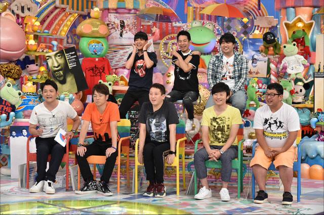 Mr.Children芸人たち。 (c)テレビ朝日