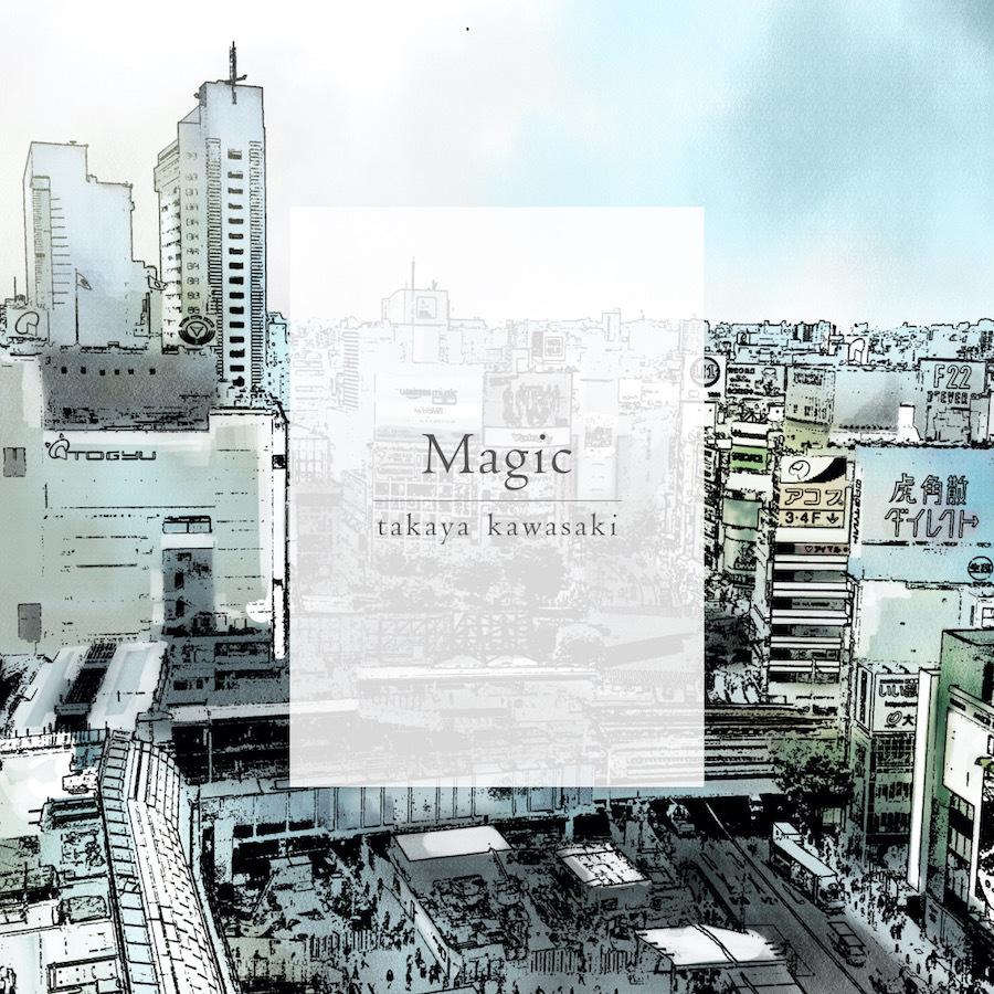 川崎鷹也『Magic』