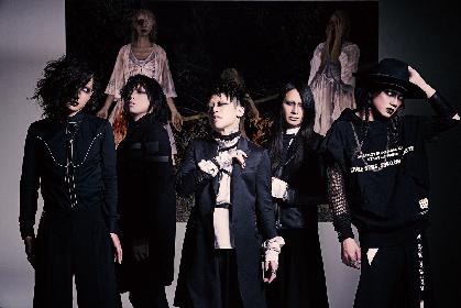 sukekiyo、最新作『ADORATIO』でガラ、YUKIYA、藤崎賢一、kyo、福井祥史、KONTAらとコラボ