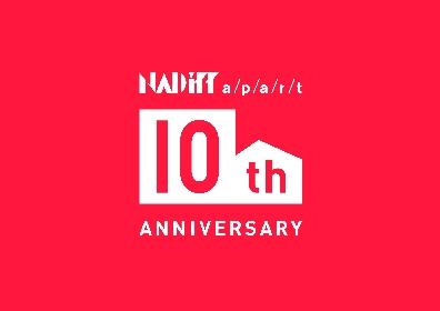 恵比寿の現代アートショップ「NADiff a/p/a/r/t」、オープン10周年を記念してChim↑Pom展や各種イベントを開催
