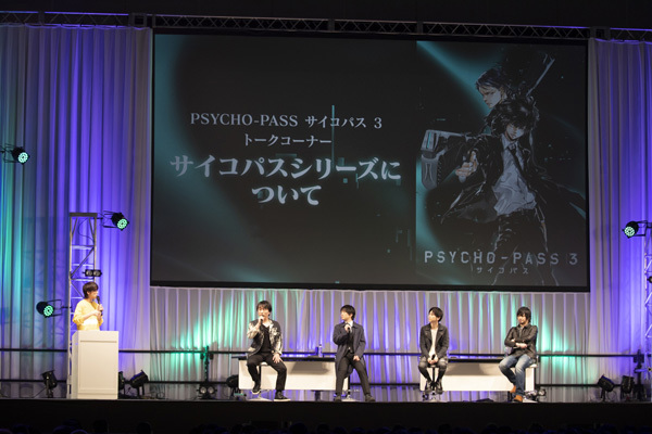 TVアニメ『PSYCHO-PASS サイコパス』第3期のスペシャルステージ (C)サイコパス製作委員会