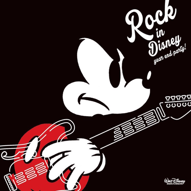 V.A.「ROCK IN DISNEY YEAR END PARTY!」ジャケット
