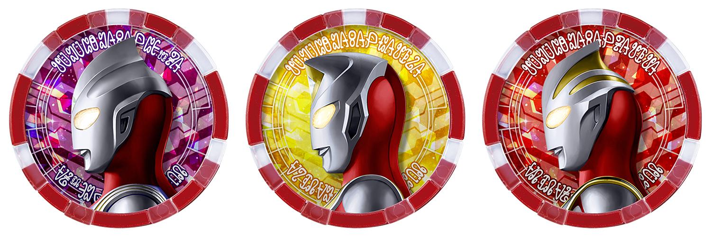 ウルトラメダル(ティガ、ダイナ、ガイア) (C)円谷プロ (C)ウルトラマンZ製作委員会・テレビ東京