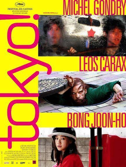 なんと、吉武さんが企画から携わった映画は、東京をテーマに(仏)ミッシェル・ゴンドリー監督らが撮影した『TOKYO!』