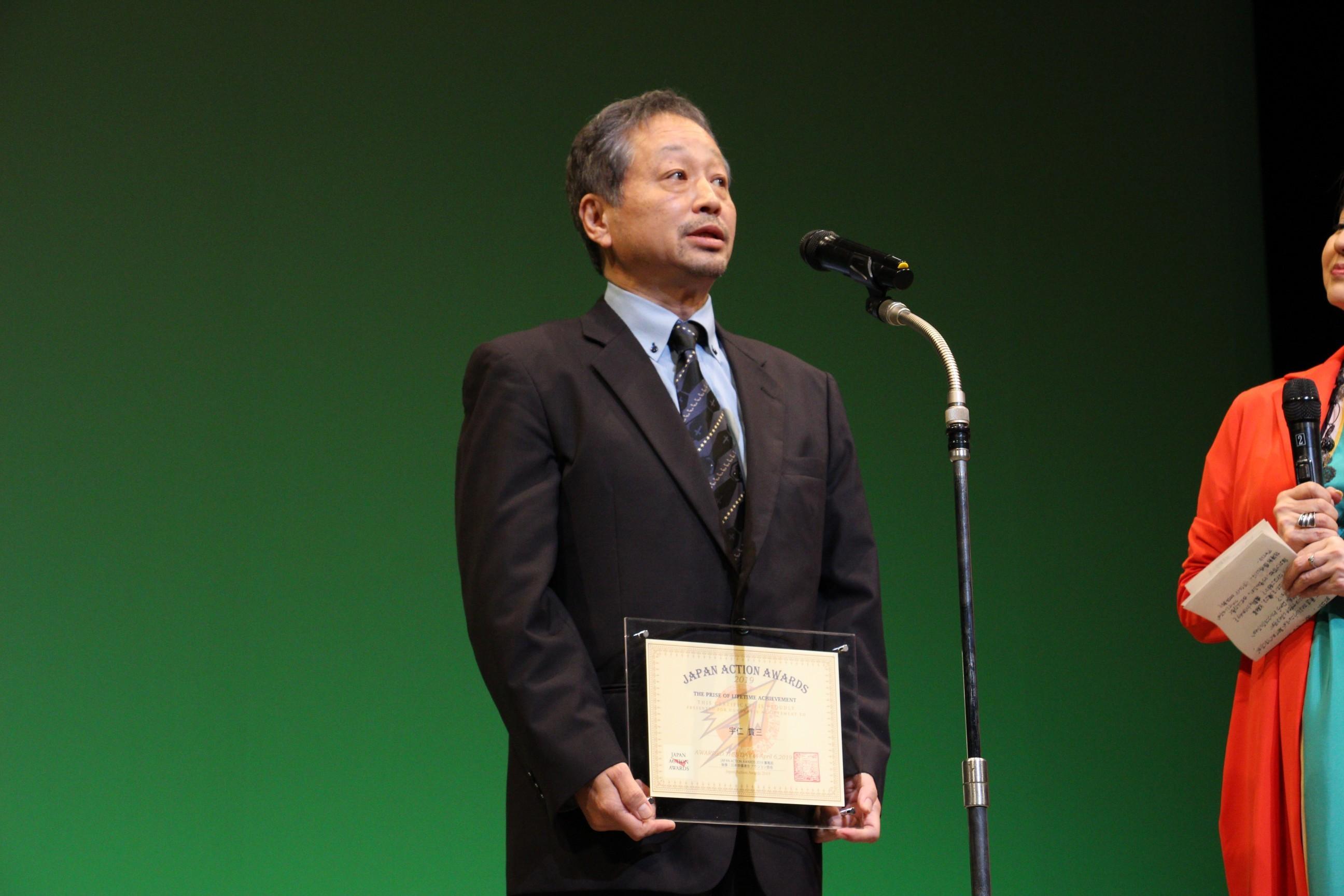 宇仁貫三さんの弟子、俳優・円堂耕成