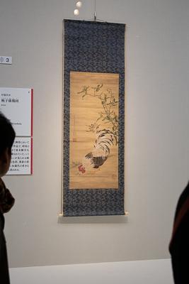 伊藤 若冲 《梔子(くちなし)雄鶏図》 絹本着色 一幅 85.8×43.1cm  個人蔵