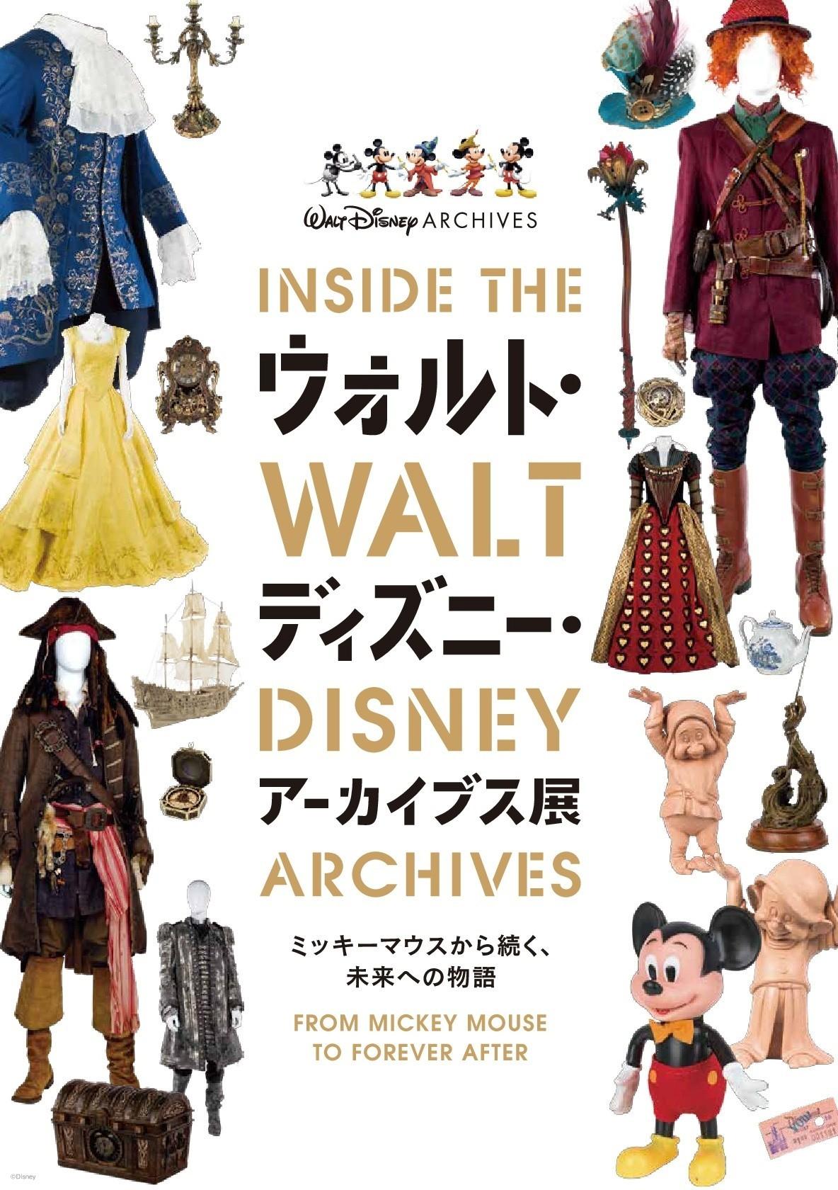 キービジュアル (C)Disney
