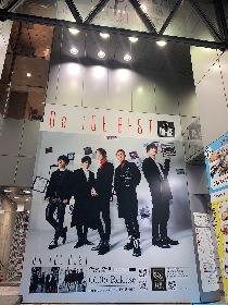 "Da-iCE、""MAGNET by Shibuya109""に新ビジュアルを掲出 ベストアルバムの詳細も発表"
