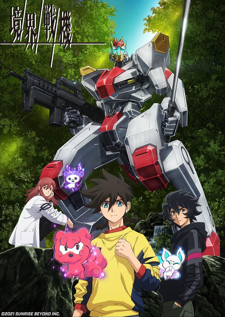 TVアニメ『境界戦機』キービジュアル  (c)2021 SUNRISE BEYOND INC.