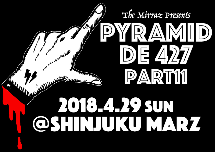 The Mirraz  『Pyramid de 427 part11』