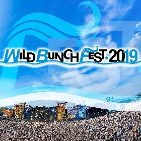『WILD BUNCH FEST. 2019 』に奥田民生とNAMBA69出演決定、タイムテーブルも発表